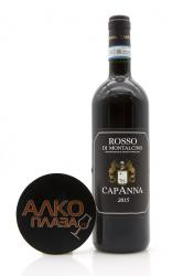 Capanna Rosso di Montalcino DOC 0.75l Итальянское вино Капанна Россо ди Монтальчино 0.75 л.