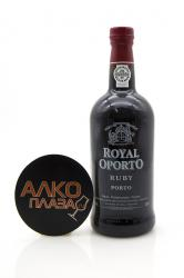 Royal Oporto Ruby 0.75l портвейн Роял Опорто Руби 0.75 л.