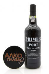 Primes Tawny Port 0.75l портвейн Праймс Тони Порт 0.75 л.