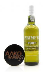 Primes White Port 0.75l портвейн Праймс Уайт Порт 0.75 л.