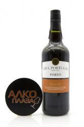Azul Portugal Tawny 0.75l портвейн Азул Португал Тони 0.75 л.