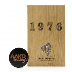 Highland Park 1976 wooden box - виски Хайленд Парк 1976 0.7 л в дер/уп