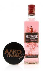 Gin Beefeater London Pink 0.7l Джин Бифитер Лондон Пинк со вкусом клубники 0.7л