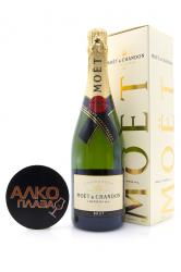 Moet & Chandon Brut Imperial 0.75l Gift Box Шампанское Моет Шандон Брют Империал 0.75 л. в п/у
