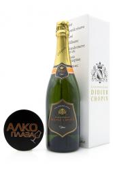 Didier Chopin Millesime Brut Champagne 2004 AOC 0.75l Gift Box Шампанское Дидье Шопен Миллезим 2004 0.75 л. в п/у