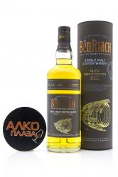 Whisky Benriach Peated Cask Strength 0.7l in tube Виски Бенриах Питед Каск Стрейт 0.7л в тубе