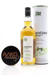 Whisky AnCnoc 2002 in tube - виски АнНок 2002 0.7 л в тубе