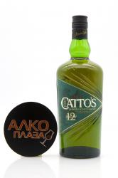 Cattos 12 years old 1861 gift box - виски Каттос 12 лет 1861 0.7 л п/у