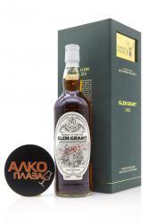 Whisky Glen Grant 1963 gift box 0.7l Виски Глен Грант 1963 года в п/у 0.7л