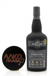 Whisksy Lost Distillery Gerston 0.7l Виски Лост Дистиллери Герстон 0.7л