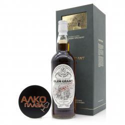 Whisky Glen Grant 1961 gift box 0.7l Виски Глен Грант 1961 года в п/у 0.7л