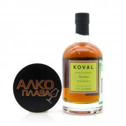 Whisky Koval Bourbon Single Barrel 0.5l Виски Коваль Бурбон Сингл Барел 0.5л