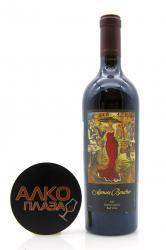 Amuse Bouche Napa Valley 0.75l Американское вино Амюз Буш Напа Вэлли 0.75 л.