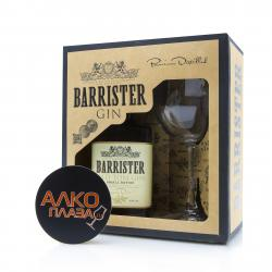 Gin Barrister old tom Gift Box 0.7