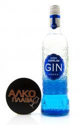 Gin Kavalan 0.7l Джин Кавалан 0,7л