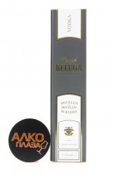 Beluga Noble 0.7l Grey Gift Box Водка Белуга Нобл 0.7 л. в п/у серая на магнитах