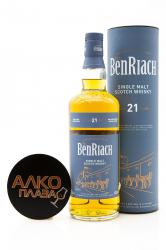 Benriach 21 years old in tube - виски Бенриах 21 год 0,7 л в тубе