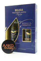 Beluga Transatlantic Racing 0.7l Gift Box with 1 glass водка Белуга Трансатлантик Рейсинг 0.7 л. набор с 1 стаканом в п/у