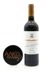 Marques de Murrieta Gran Reserva испанское вино Маркиз де Муррьета Гран Резерва