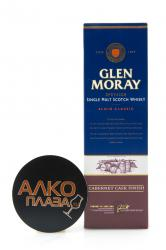 Whisky Glen Moray Single Malt Cabernet Cask Finish gift box - виски Глен Морей Сингл Молт Каберне Каск Финиш 0.7 л п/у