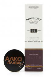Bowmore 18 years - виски Боумор 18 лет 0.7 л