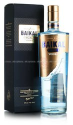 Baikal Ice 0.7 водка Байкал Айс 0.7 л. в подарочной унаковке