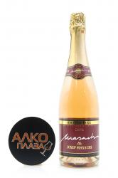 Masachs Brut Rose Cava DO 0.75l Игристое вино Масакс Брют Розе 0.75 л.