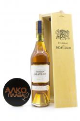 Chateau de Beaulon Pineau des Charentes White 2000 0.5l Wooden Box Пино де Шарант Шато де Булон Винтаж 2000