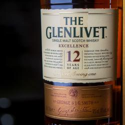 Этикетка The Glenlivet 12 years old Excellence gift box - виски Гленливет 12 лет Экселленс 0.7 л п/у