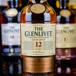 The Glenlivet 12 years old Excellence gift box - виски Гленливет 12 лет Экселленс 0.7 л п/у