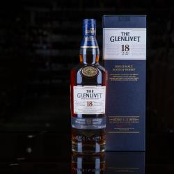 The Glenlivet 18 years old gift box - виски Гленливет 18 лет 0.7 л п/у