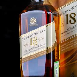 этикетка Johnnie Walker 18 years - виски Джонни Уолкер 18 лет 0.7 л
