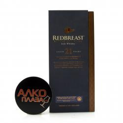 Redbreast 21 Years Old Gift Box - ирландский виски Редбрест 21 год 0.7 л в п/у