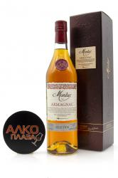 Monluc Armagnac Selection арманьяк Монлюк Селексион