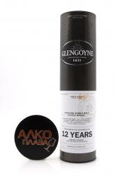 Glengoyne 12 years old - виски Гленгойн 12 лет 0.7 л в тубе