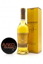 Glenmorangie Original 10 years - виски Гленморанджи Ориджинал 10 лет 0.5 л