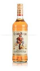 Captain Morgan Gold 0.7 ром Капитан Морган Голд 0.7 л.