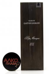 Baron G. Legrand 1995 0.7l Wooden Box арманьяк Барон Г. Легран 1995 0.7 л. в дер/уп.