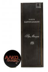 Baron G. Legrand 1996 0.7l Wooden Box арманьяк Барон Г. Легран 1996 0.7 л. в дер/уп.