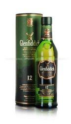 Glenfiddich 12 years old 0.5 виски Гленфиддик 12 лет 0.5 л