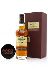The Glenlivet 21 years old gift box - виски Гленливет 21 лет 0.7 л п/у
