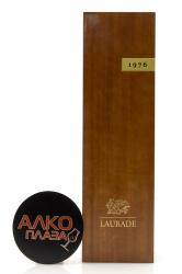 Armagnac Chateau de Laubade 1976 wood box - арманьяк Шато де Лобад 1976 года 0.7 л в д/у