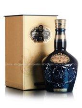 Chivas Regal The Sapphire Flagon Royal Salute виски Чивас Ригал де Сапфир Флэгон Роял Сэлют