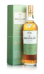 Macallan Masters Edition виски Макаллан Мастерс Эдишн