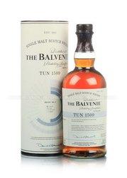 Balvenie Tun 1509 виски Балвэни Тан 1509