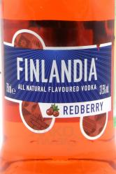 Vodka Finlandia Redberry 0.75 Водка Финляндия Рэдберри 0,75 л