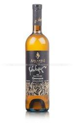 Askaneli Tsinandali Грузинское вино Асканели Цинандали