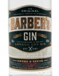 Barbers London Dry Gin Джин Барберс Лондон Драй Джин