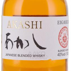 Akashi Blended Whiskey in gift box - Акаши Блендед Виски 0.5 л в п/у