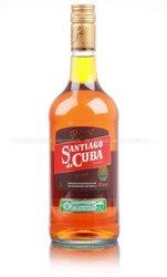 Santiago de Cuba Anejo 1L ром Сантьяго де Куба Аньехо 7 лет 1 л.
